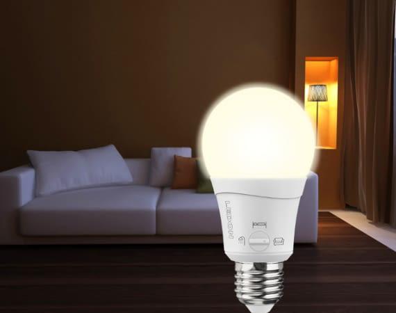 LEDON Guard: Einfachste Form der smarten Lichtsteuerung