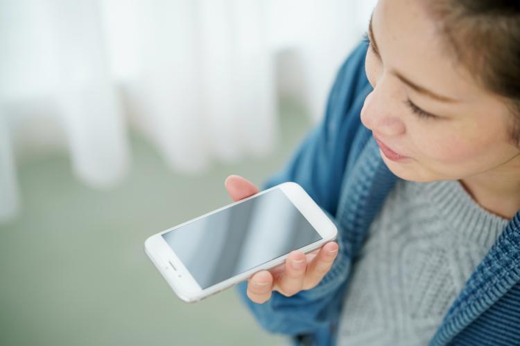 Sprachsteuerung mit dem Smartphone/ Sprachassistenz