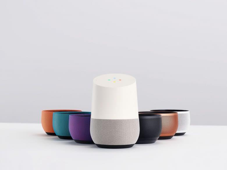 Google Home Module