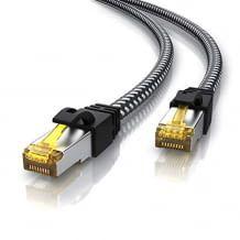 5m Netzwerkkabel für hohe Übertragungsgeschwindigkeiten. Doppelt geschirmtes Ethernetkabel mit Knickschutzhülle.