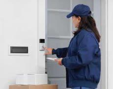 Nie mehr den Paketdienst verpassen - eine WLAN Video Türsprechanlage macht's möglich