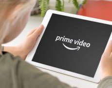 Bei Amazon Prime Video lassen sich verschiedene Nutzerprofile für Kinder und Erwachsene erstellen