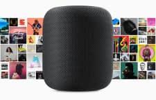 Apples intelligenter Lautsprecher HomePod zeichnet sich vor allem durch exzellente Soundeigenschaften aus