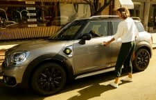 Der Plug-in-Hybrid von Mini: Cooper S E Countryman All4
