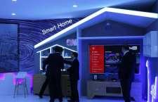 Abbildung der ZTE Smart Home MWC 2016 - Messebild