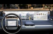 Das XXL-Display des BYTON Elektro-SUVs hält alle wichtigen Informationen für den Fahrer bereit