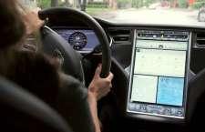 EVE Smart Home System von Tesla - EVEConnect mit vielen Smart-Home-Partnern